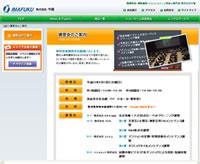 Imafuku_20110408_4